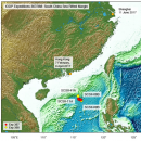 Exp. 368 : Summary of South China Sea Rifted Margin